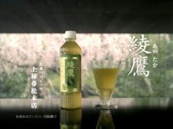 Ayataka0805.jpg