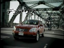 DUALIS-Nissan0815.jpg