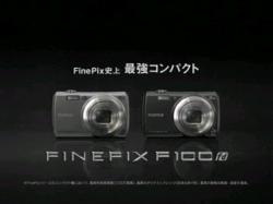EBI-FinepixF1000805.jpg