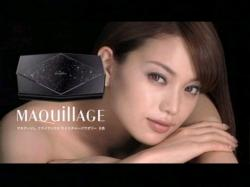 EBI-Maquillage0835.jpg