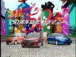 EBI-Subaru0805.jpg