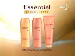 Essential0405.jpg