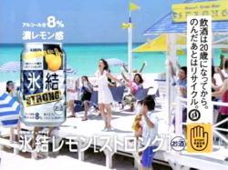 FKA-Hyoketsu0815.jpg