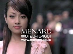 FKA-Menard0505.jpg