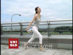FUK-Uniquro0805.jpg