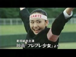 GAKI-Mitsuya0805.jpg
