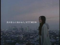 GAKI-NTT0805.jpg