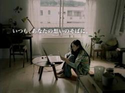GAKI-NTT0814.jpg