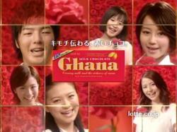 Ghana0805.jpg