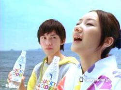 HARU-Lucky0805.jpg