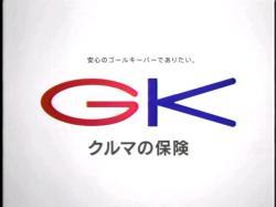 HOR-GK0805.jpg