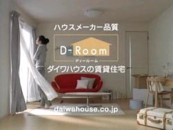 ITO-Daiwa0805.jpg