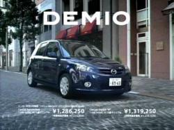 ITO-Demio0405.jpg