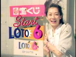 ITO-Loto0805.jpg