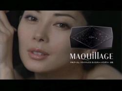 ITO-Maquillage0815.jpg