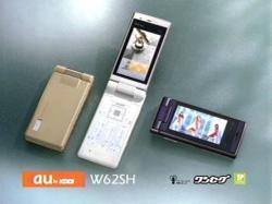 JESSI-W62SH0805.jpg