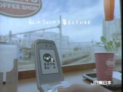 JR-SUICA0515.jpg