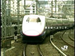 JR-TokyoStation0801.jpg