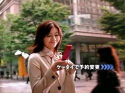 JRMAI-EXIC0802.jpg