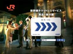 JRMAI-EXIC0805.jpg
