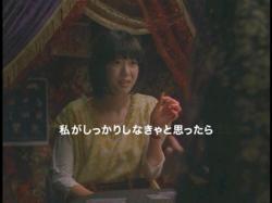 JURI-Cure0803.jpg