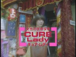 JURI-Cure0805.jpg