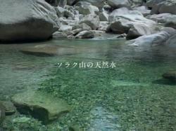 KAN-Kyogetsu0802.jpg