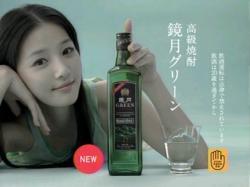 KAN-Kyogetsu0805.jpg