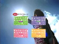 KANA-Watering0814.jpg