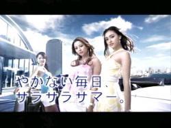 KARI-Wakusei0823.jpg