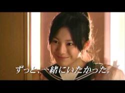 KHO-Sunadokei0802.jpg