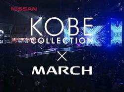 KOBE-March0801.jpg