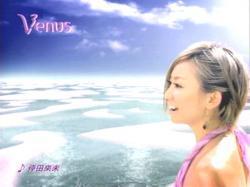 KOD-Venus0802.jpg