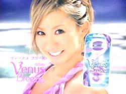 KOD-Venus0805.jpg