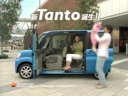 KOIKE-Tanto0805.jpg