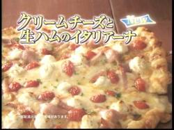KON-Pizzala0813.jpg