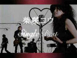 KOU-BestCD0802.jpg