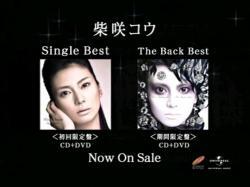KOU-BestCD0805.jpg