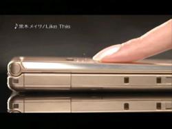 KURO-Toshiba0812.jpg