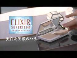 KYON-ELIXIR0815.jpg