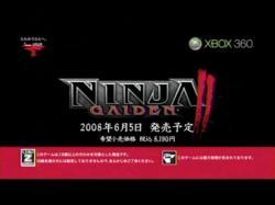 Kino-Ninja0805.jpg