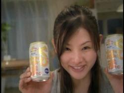 Konishi-Gubinama0601.jpg