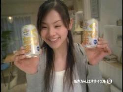 Konishi-Gubinama0602.jpg