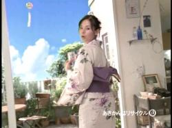 Konishi-Gubinama0612.jpg
