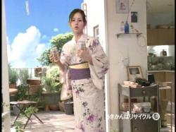Konishi-Gubinama0613.jpg