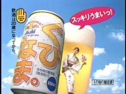Konishi-Gubinama0615.jpg