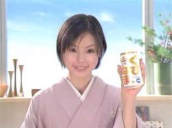 Konishi-Gubinama0701.jpg