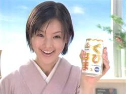 Konishi-Gubinama0704.jpg