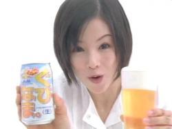 Konishi-Gubinama0714.jpg