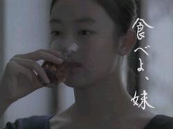 Lee-Uroncha0805.jpg